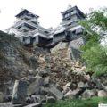 手負いの熊本城