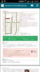 PBOカクテル&バーフェスタ2016in熊本3