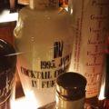 ニッカ日田工場謹製のウイスキー